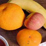 Conoce las bebidas que pueden mejorar tu metabolismo – Parte 4